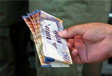 Photo of هام لأهالى قطاع غزة بخصوص صرف الدفعات المالية لصندوق وقفة عز