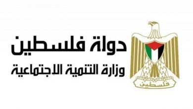 Photo of مطالبة عاجلة بصرف المساعدات النقدية(شيكات الشؤون)