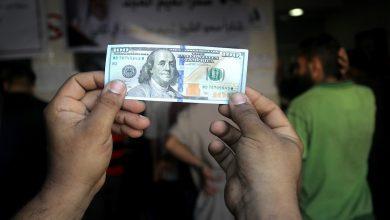 Photo of الاستعلام عن المنحة القطرية و تقديم شكوى لمن لم يحصل على 100$ في الدفعة الاخيرة عن طريق وزارة التنمية الاجتماعية