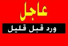 Photo of بيان مصري رسمي  برعاية مصرية.. التوصل لاتفاق لوقف إطلاق النار في قطاع غزة