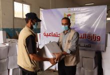 Photo of صرف القسائم الشرائية لـ 23300 مستفيد عن طريق وزارة التنمية الاجتماعية