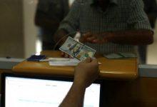 Photo of مصادر تكشف مستجدات جديدة بشأن أموال المنحة القطرية