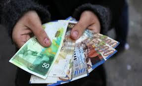 Photo of عاجل: وزارة المالية تعلن عن صرف الدفعة الأخيرة