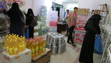"""Photo of """"فتا"""" حملة توزيع الطرود الغذائية على العائلات المحتاجة وسيستفيد منها على مدار الأيام القادمة ما يقارب 24 ألف أسرة محتاجة"""