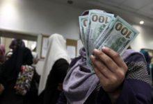 Photo of يترقب المواطنون في قطاع غزة تفعيل رابط المنحة القطرية 100 دولار